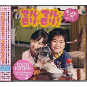 マルマルモリモリ CD・DVD 振り付け映像を収録したDVD付限定盤|k-fullfull1694