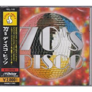 70's ディスコ ヒッツ CD