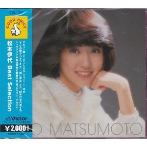 松本伊代 CD  ベストセレクション 全20曲|k-fullfull1694