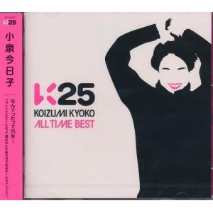 送料無料 小泉今日子 CD  K25 KOIZUMI KYO...
