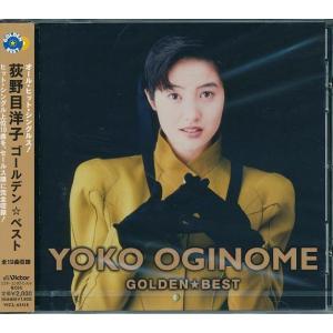 荻野目洋子 CD  ゴールデンベスト|k-fullfull1694