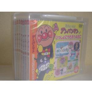 それいけ!アンパンマン!!DVD 8枚セット 特別キャリングケース付 新品未開封|k-fullfull1694