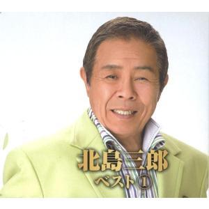 送料無料 北島三郎 1 CD2枚組 全30曲 ベスト|k-fullfull1694