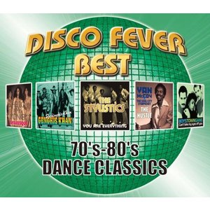 ディスコ・フィーヴァー・ベスト CD2枚組 70〜80年代の全30曲