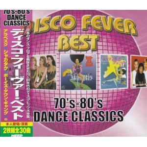 ディスコ・フィーヴァー・ベスト CD2枚組30曲 k-fullfull1694