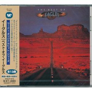 イーグルス CD  ベスト・オブ・イーグルス|k-fullfull1694