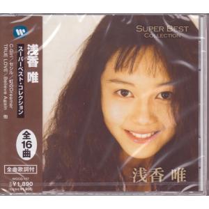 浅香唯 CD  スーパー・ベスト・コレクション