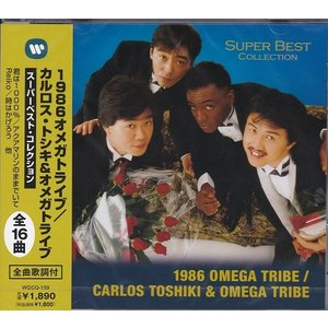 1986オメガトライブ/カルロス・トシキ&オメガトライブ ベストコレクション CD k-fullfull1694