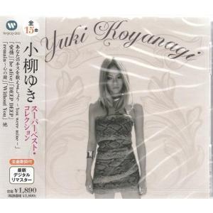 小柳ゆき CD  スーパーベスト・コレクション k-fullfull1694