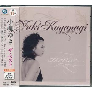 小柳ゆき CD  ザ・ベスト|k-fullfull1694