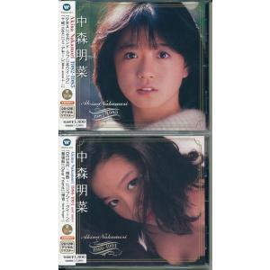 送料無料 永遠の歌姫 中森明菜ベストコレクション 1982-1985 1986-1991の2枚セット