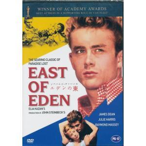 エデンの東 EAST OF EDEN DVD