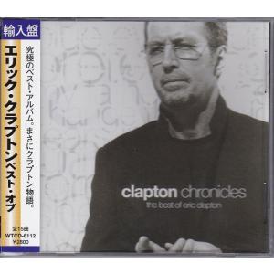 エリック・クラプトン ベスト・オブ 輸入盤 CD|k-fullfull1694