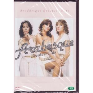 送料無料 アラベスク グレイテスト・ヒッツ DVD|k-fullfull1694