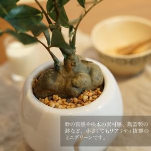 フェイクグリーン 人工観葉植物 造花 ガジュマ...の詳細画像2