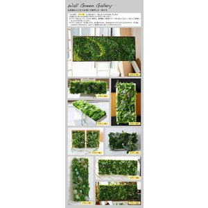 フェイクグリーン サイズ指定自由 壁掛けグリーン ウォールグリーン 人工 観葉植物 造花 光触媒 インテリア リアル|k-hana|05