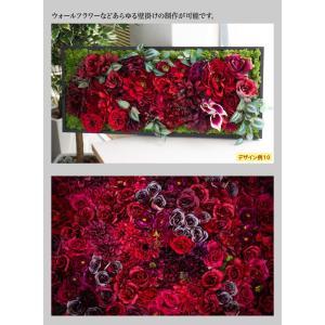 フェイクグリーン サイズ指定自由 壁掛けグリーン ウォールグリーン 人工 観葉植物 造花 光触媒 インテリア リアル|k-hana|06
