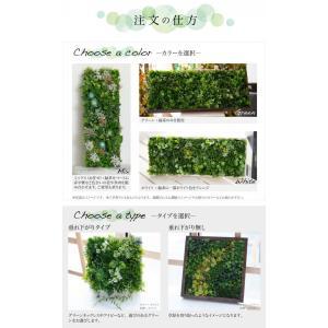 フェイクグリーン サイズ指定自由 壁掛けグリーン ウォールグリーン 人工 観葉植物 造花 光触媒 インテリア リアル|k-hana|08