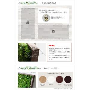 フェイクグリーン サイズ指定自由 壁掛けグリーン ウォールグリーン 人工 観葉植物 造花 光触媒 インテリア リアル|k-hana|09