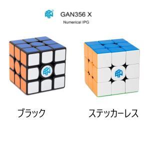 Gancube ガンキューブ GAN356 X Numerical IPG 競技向け 磁石内蔵 3x...