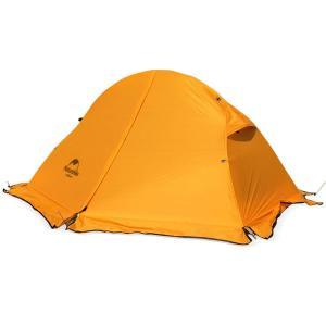 ●ハイキングとバックパックに最適  ●3シーズンテント - フルカバレッジのベンチレーテッドルーフメ...