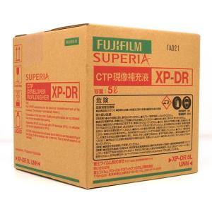 FUJI CTP現像補充液  XP-DR 5L k-inoue