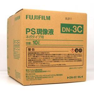 FUJI PS現像液 DN-3C 10L k-inoue