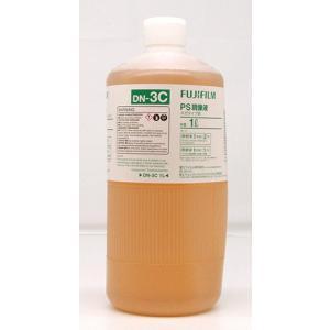 FUJI PS現像液 DN-3C 1L k-inoue