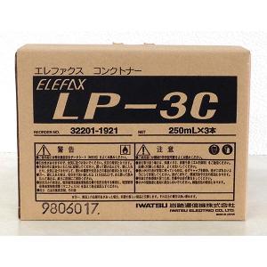岩通 エレファックス コンクトナー LP-3C 200cc×3本入 1箱 k-inoue
