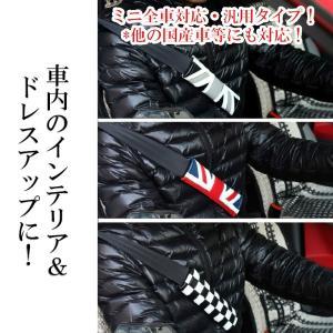 シートベルト カバー 2本セット 汎用品 BMW MINI 国産車 外車 ミニクーパ― ベルトパッド...