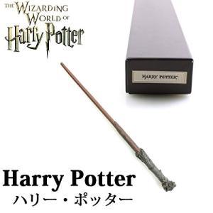 USJ ハリー・ポッター 魔法の杖  約38cm ユニバ 公式 限定 商品 お土産 グッズ