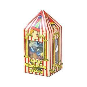 ユニバーサル・スタジオ・ジャパン(USJ)で販売されている大人気商品です。  魔法界ではポピュラーな...