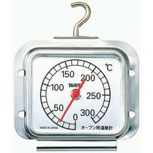 オーブン用温度計/No.5493|k-koubou