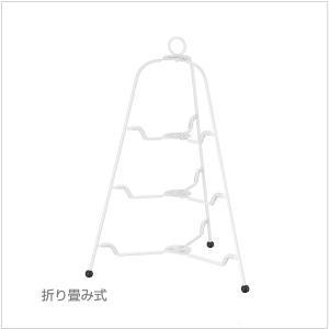 カジュアルプロダクト(CP) ツリー型 フォールダブルスタンド3段 WH k-koubou