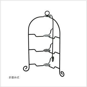 カジュアルプロダクト(CP) ドルチェ フォールダブル ケーキスタンド3段 BK k-koubou