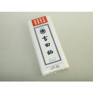吉田晒(さらし)|k-koubou