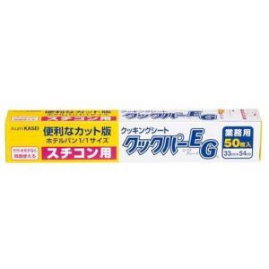 業務用クックパーEG スチコン用クッキングペーパー|k-koubou