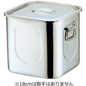 【セール品】K 18−8 角型 キッチンポット 18cm 手無|k-koubou