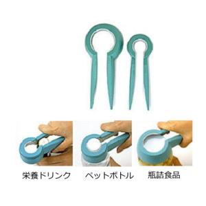 びん蓋開け2個セット AL-150|k-koubou