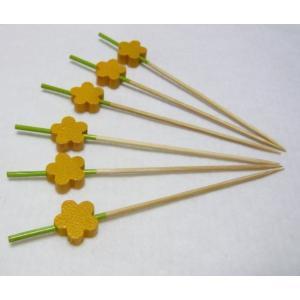 飾り串梅(10本入) 黄 7.5cm|k-koubou