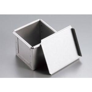 アルタイト食パンケース正角/8cm|k-koubou
