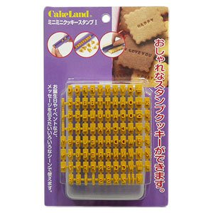 ミニミニクッキースタンプI|k-koubou