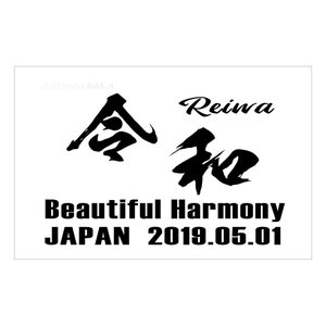 令和 2019オリジナル・ステッカー REIWA-2019 /サイズ中 期間限定/送料無料中! k-la