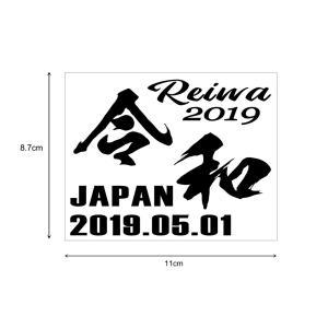 令和 2019オリジナル・ステッカー REIWA-2019 /サイズ小/白黒2枚セット 期間限定 送料無料サービス! k-la