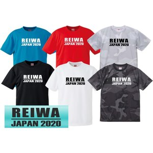 REIWA-2020 令和 2020 オリジナルデザイン・ドライTシャツ/  期間限定 格安&令和ステッカー・プレゼント!|k-la