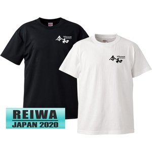 REIWA-2020 令和 2020 オリジナルデザイン・ドライTシャツ/令和/ 期間限定 格安&令和ステッカー・プレゼント!|k-la