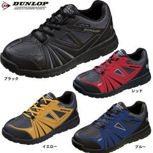 あすつく 安全靴 メンズ スニーカー 人気 おしゃれ ダンロップ  マグナム ST301 黒 赤 黄...