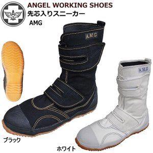 鋼製先芯が入った、地下足袋生地を使用した、長マジックタイプの作業靴です。 2つの大きなマジックテープ...