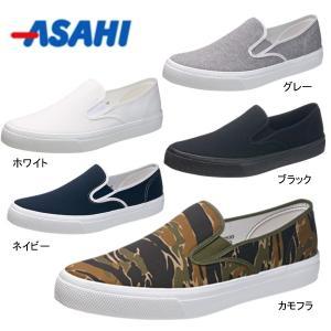 アサヒ 501 レディース メンズ スリッポン 室内履き 上履き スニーカー 靴