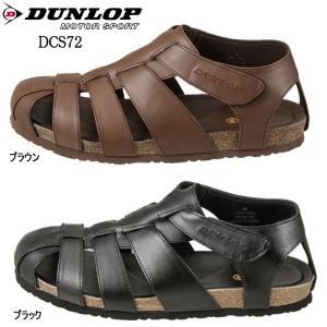 人気ブランド「DUNLOP」のメンズサンダル。 足全体を包み込むクロッグタイプのサンダルは、 車の運...